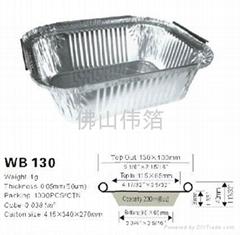 一次性铝箔餐盒
