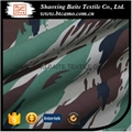 OEM service camouflage fabric for military uniform BT-125
