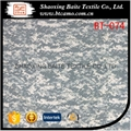 Digital printing grey camouflage fabric for mens clothing BT-074