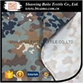 Textile camouflage fabric with low price and high quality BT-118