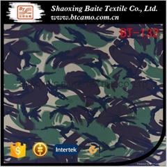 OEM Wholesale woodland camouflage fabric