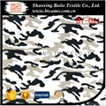 Cotton twill printing camouflage fabric