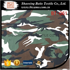 New product cotton twill