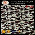 Made in china cotton spandex twill printing camouflage fabric BT-062