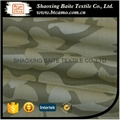Cotton plain printing military camouflage fabric BT-087