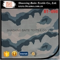 Material textile camouflage fabric for