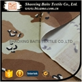 New hot sale low price camouflage fabric for military uniform BT-105 4