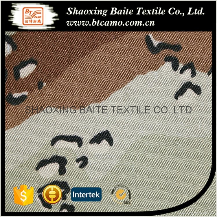 New hot sale low price camouflage fabric for military uniform BT-105 5