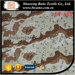 New hot sale low price camouflage fabric for military uniform BT-105