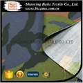 China supplier camouflage fabric for military uniform BT-119