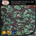 China woodland camouflage fabric for