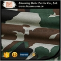 Wholesale promotion cheap Knitted jersey military camouflage fabric BT-149