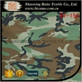 Waterproof Anti-infrared oil resitant printing camouflage fabric BT-152