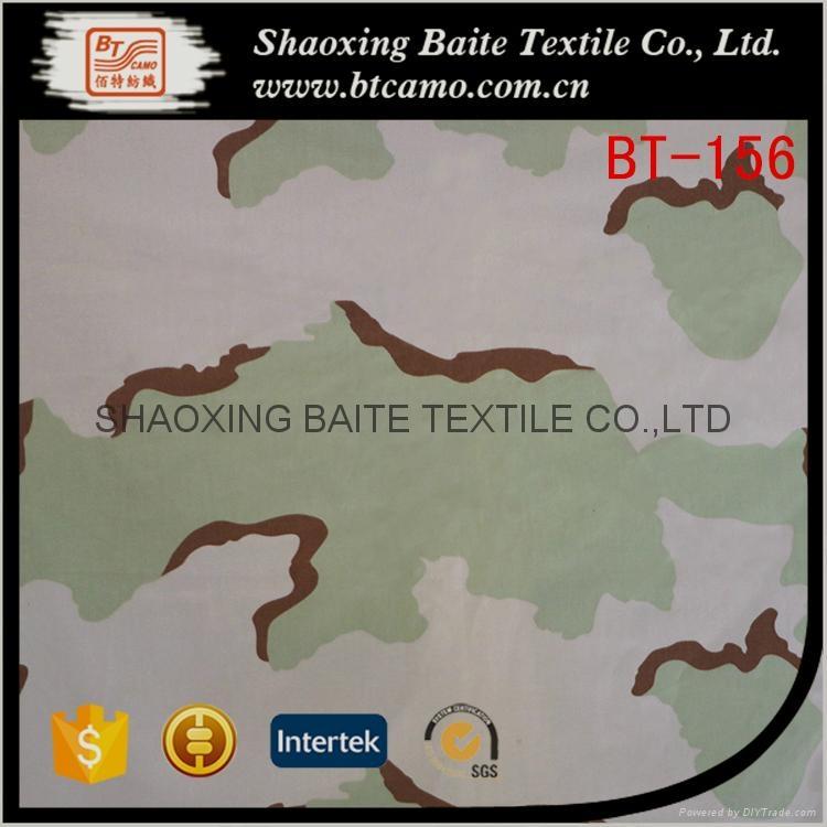 Waterproof anti-infrared nylon cotton printing camouflage fabric BT-156 1