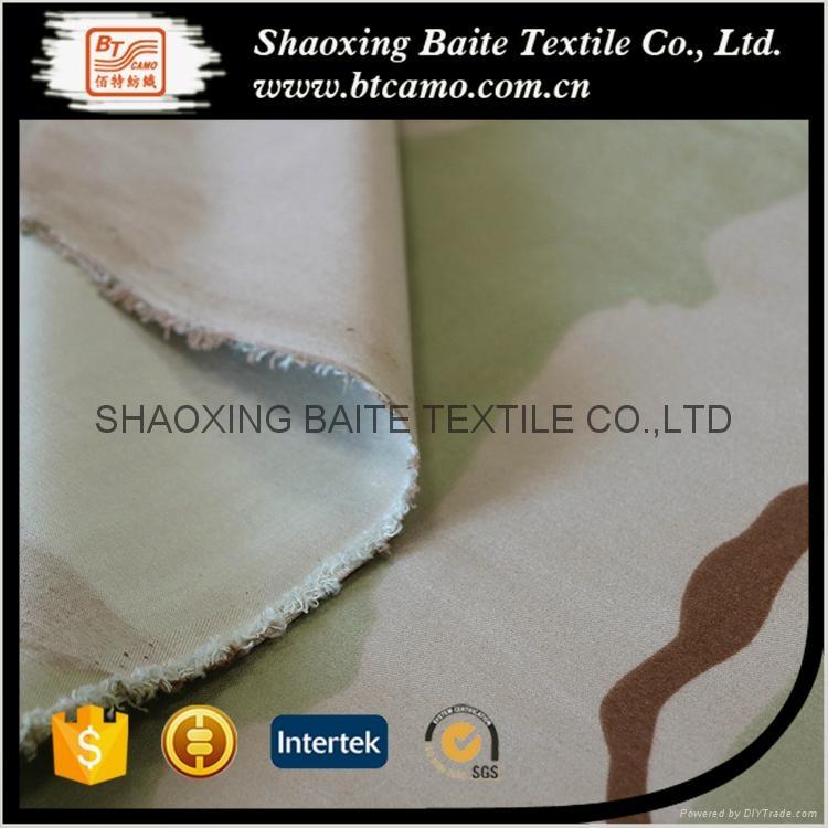 Waterproof anti-infrared nylon cotton printing camouflage fabric BT-156 3