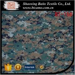 Teflon Anti-infrared cotton nylon digital printing camouflage fabric BT-158