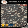 Wholesale Cheap digital printing camouflage fabric BT-182