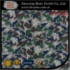 Custom China supplier printing