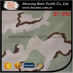 China manufacturer pigme
