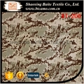 China product camouflage fabric for mens