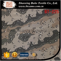 Custom Textile Nylon Cotton printed miltary camouflage fabric BT-225