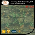 China supplier cotton twill hunting camouflage fabric BT-229