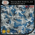 PVC coated waterproof printing camouflage fabric BT-239