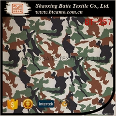 Woodland printing camouflage fabric for military uniform BT-257