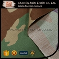 Nylon cotton printing camouflage fabric for military uniforms BT-258