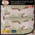 China supplier camouflage fabric for military uniform BT-246