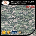 Wholesale Cheap printing camouflage