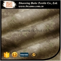 Material textile printing miltary camouflage fabric BT-256