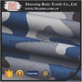 Ripstop printing camouflage fabric for military uniforms BT-259 3
