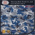 Ripstop printing camouflage fabric for