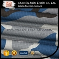 Ocean printing camouflage fabric for military uniforms BT-260