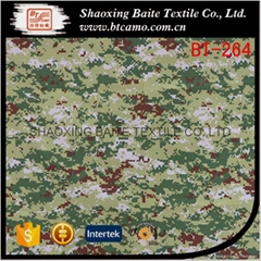 Hot selling China supplier camouflage