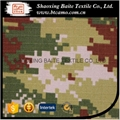 Hot selling China supplier camouflage fabric for mens clothing BT-264 5