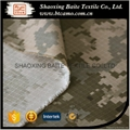 Factory price printing camouflage fabric for military uniforms BT-284