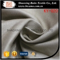 Latest design cotton twill fabric for women dress KY-020