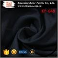 Wholesale cotton brushed fabric KY-049