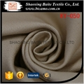 Textile cotton twill fabric KY-050