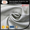 Wholesale textile twill fabric for women dresses KY-071