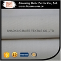 Made in china twill fabric for garments KY-075