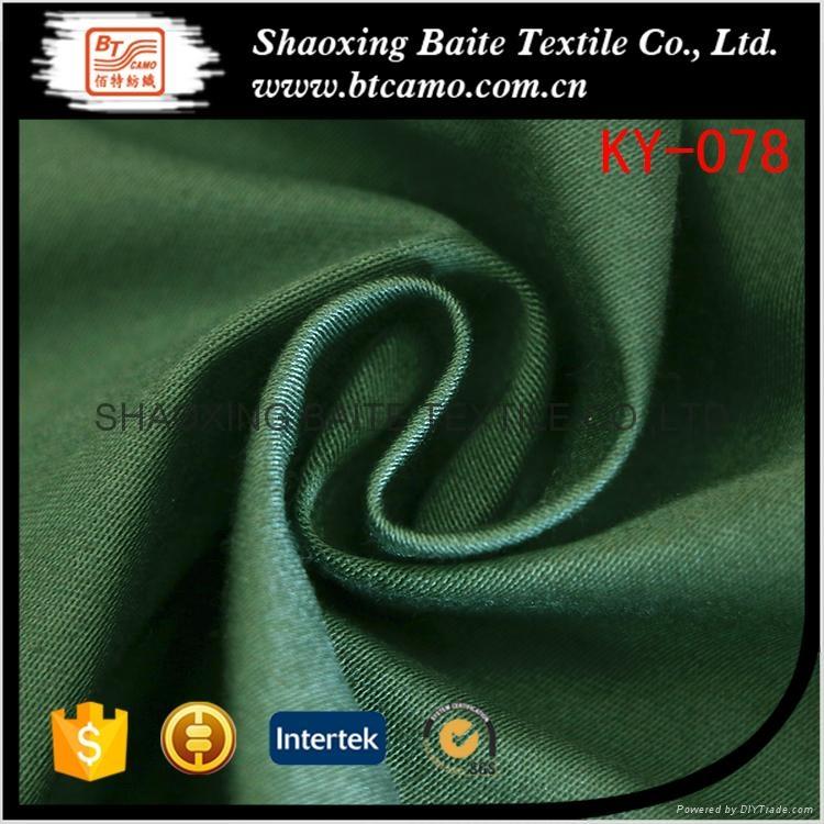 OEM service nylon cotton sateen fabric for suit men KY-078 1