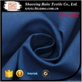 Wholesale waterproof fabric for workwear KY-082