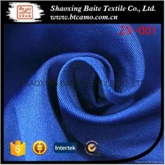Textile colorful twill f