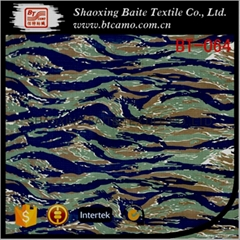 Shaoxing textile cotton