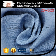 OEM service blue polyester fabric for garments ZX-032