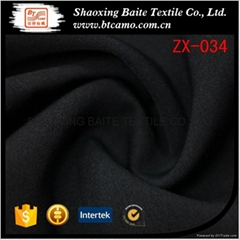 Wholesale sateen polyest