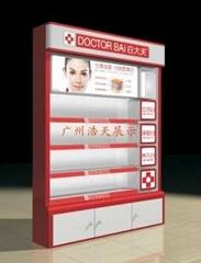 化妝品背櫃產品信息